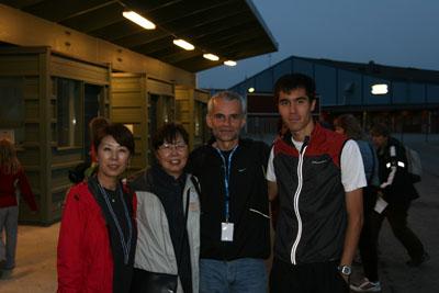 Syrran, mamma, Coach Lamas och jag